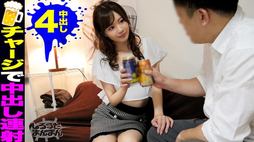 【アダルト動画】【合コン→テイクアウトSEX!?】色白巨乳ギャルをお持ち帰り!?~4連続中出し~のトップ画像