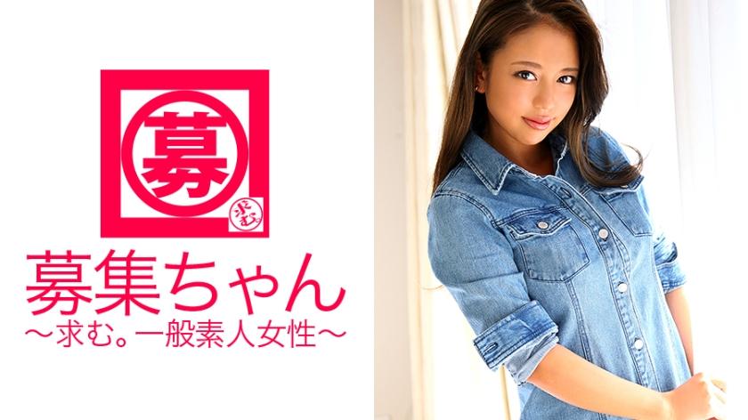 【アダルト動画】CY◯RJAPAN DA◯CERSメンバーになりたい美人ダンス講師ナオミちゃん参上!応募理由は「セクシー……のトップ画像